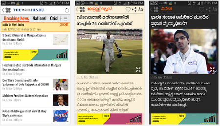 NewsHunt 9 Best Apps For Android Phone